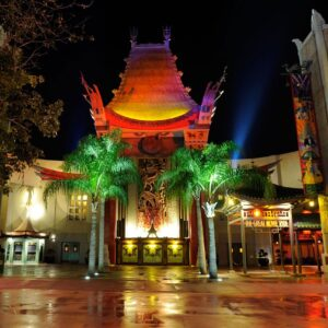 Great Movie Ride in Disney's Hollywood Studios (Florida)