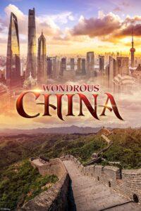 D23 News Ecpot China Film